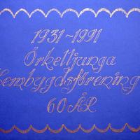 Blandat 3A_13.jpg